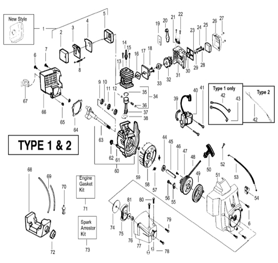 BC2400 Engine Parts T1-2
